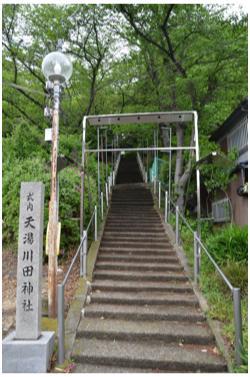 天湯川田神社2305_02