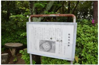 天湯川田神社2305_05