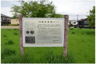 藤井寺230501_03