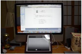 iPad230504_08