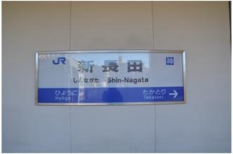 神戸230710_04