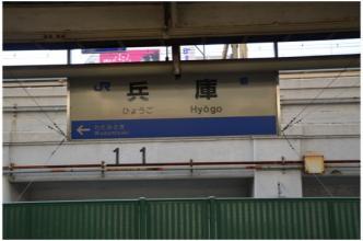 神戸230710_4_13