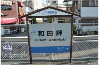 神戸230710_4_21