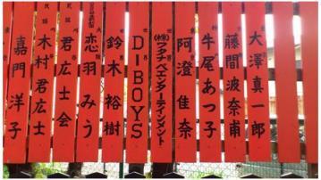 車折神社230516_03