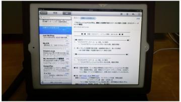 iPad活躍中2305_04