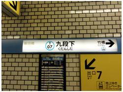 東京220829_17