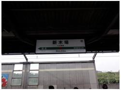 東京220829_27