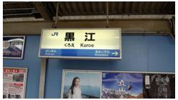 大阪駅・和歌山界隈2209_17