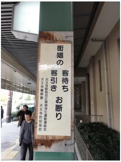 四天王寺界隈221128_04