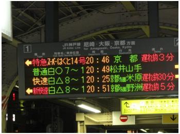三ノ宮駅221217_02