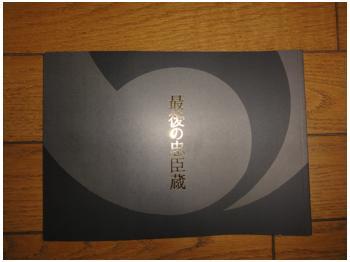 th_SN201101081_0006.jpg