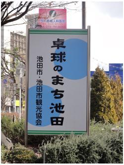 池田230128_05