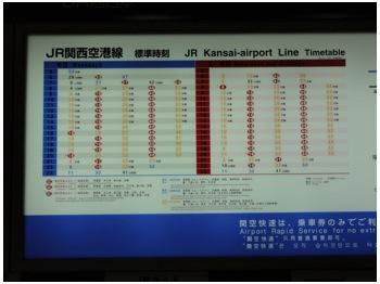 関西空港230301_10