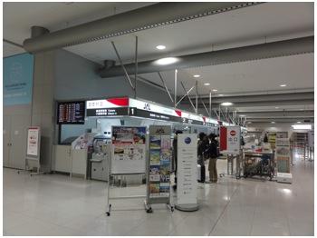 関西空港230301_03