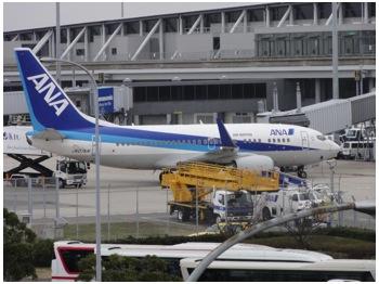 関西空港230301_05