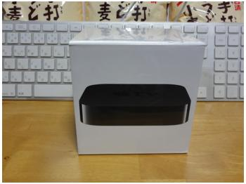 Apple TV _02