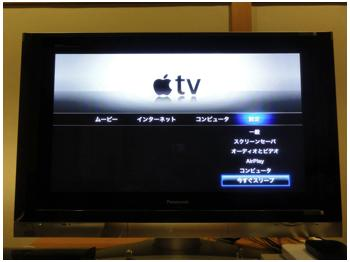 Apple TV _07