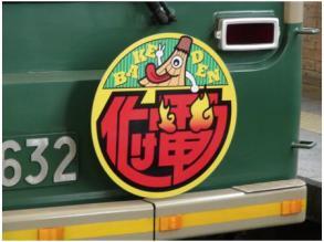 京都230505_03