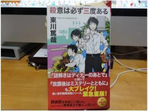 最近買った本2306_02