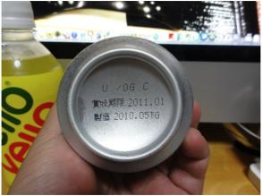 晩酌20110628_02
