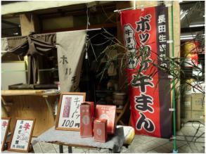神戸230710_2_07