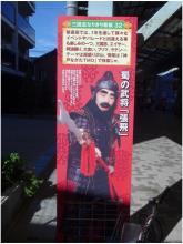 神戸230710_2_20