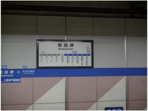 神戸230710_4_28