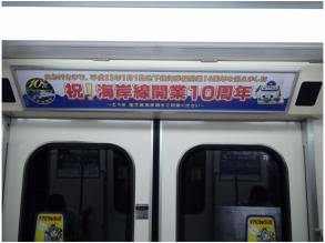 神戸230710_4_29