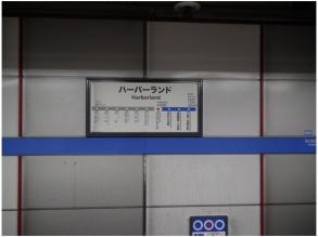 神戸230710_5_01