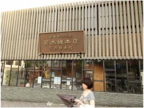 神戸230710_5_08