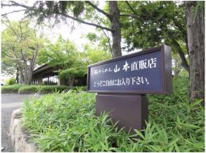 麺・大神神社2308_15