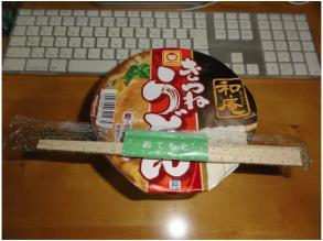 麺・大神神社2308_22