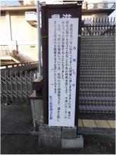 大津230927_20