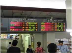 大阪駅230929_01