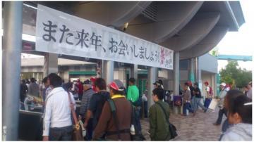 鈴鹿20111009_09