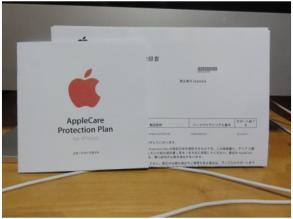 AppleCare231119_02