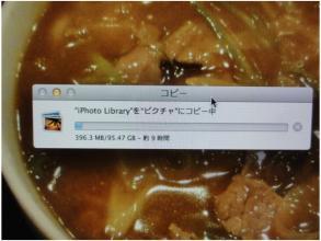 iMac20111203_01