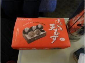 勝浦240211_ 02