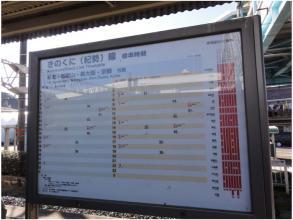 勝浦240212_50