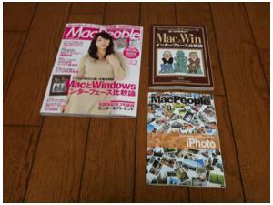 Mac雑誌221227_01