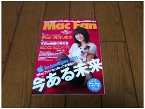 Mac雑誌221227_02