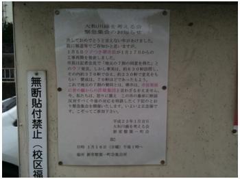 浅香駅230212_07