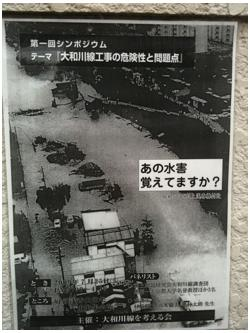浅香駅230212_08
