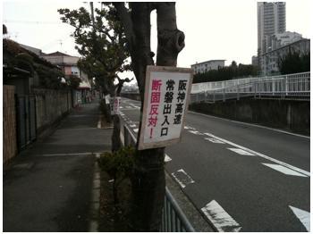 浅香駅230212_09