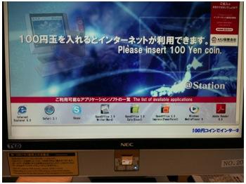 関西空港230301_07