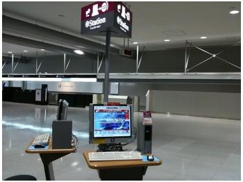 関西空港230301_06