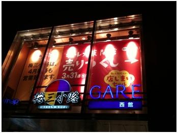 ギャレ大阪230317_02
