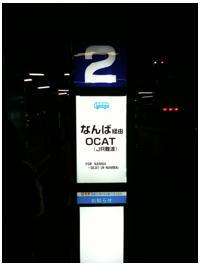 新潟230327_25