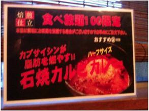 風林火山_230612_02