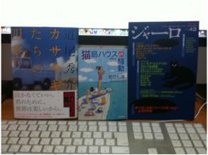 最近買った本2306_01